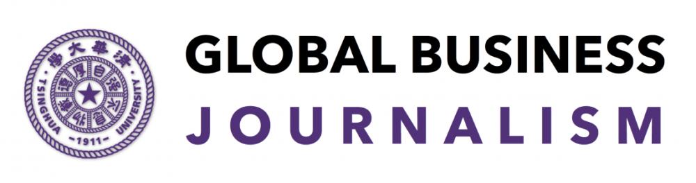 cropped-gbj-logo2.png